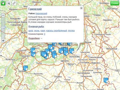 платная рыбная ловля  во  калужской области представить сверху карте