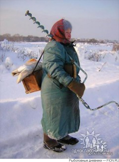 что делать женщине на рыбалке